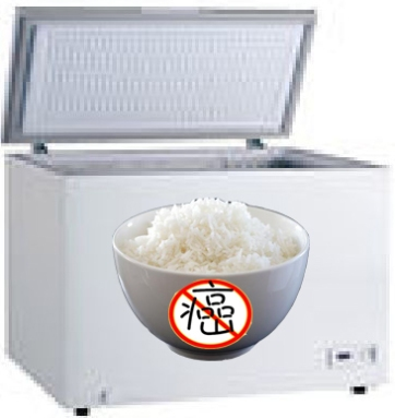 cold-rice