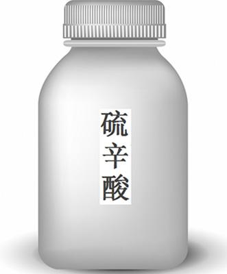 blank_medicine_bottle_312169