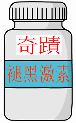 medicine-bottle-sketch-illustration-hand-drawn-animation-transparent_bhxozzzy__F0014