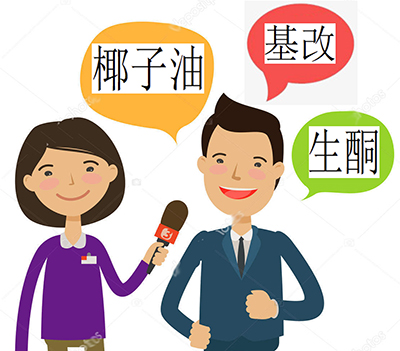 Journalist take interview. Press Conference, Broadcasting reportage concept. Cartoon vector illustration